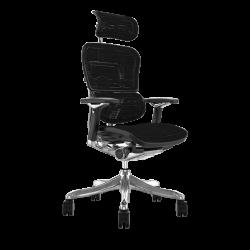 Ergohuman Luxury - Fauteuil de bureau ergonomique avec têtière
