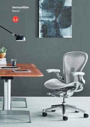 fauteuil de bureau aeron catalogue
