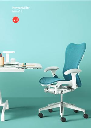 fauteuil de bureau mirra2