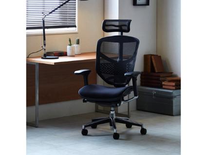 fauteuils de bureau ergonomiques